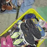 products:used shoes ,old shoes ,second-hand shoes ,used clothing ,used bags ,