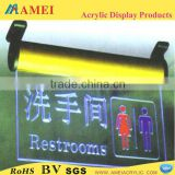 acrylic led toilet sign board