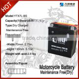 YTX7L MF battery for motorcycle ,12V6ah battery for motorcycle
