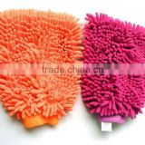 colorful car wash mitt