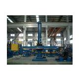 5000 mm Diameter Welding Column And Boom , Pressure Vessels Seam Welding Automatic Pipe Welder