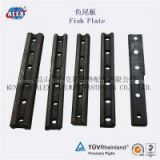 115RE Joint Bar/ASRE Standard Joint Bar/Chinese Rail Splice Bar/BS/DIN Standard Rail Fish Plate/Price Railroad Fishplate