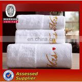 Promotional custom sublimation printed hotel towel