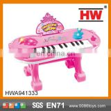 Funny children electronic toy piano kids electric piano keyboard electronic piano