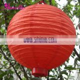 A96PL LED light decorative paper lanterns