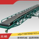 The small climbing and moving belt conveyor can be used to lift and lift the conveyor equipment