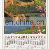 2017 new design Chinese style cane wallscroll calendar/paper wall calendar manufacturer directly