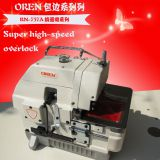 Professional HIGH SPEED INDUSTRIAL OVERLOCK SEWING MACHINE WITH DOUBLE NEEDLE