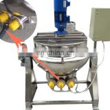 Factory directly supply double electric jacketed kettle machine with mixer agitator
