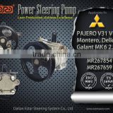 Auto Spare PartsElectric Power Steering Pump Applied For MITSUBISHI PAJIERO Montero V31 V11 4G64 4G63 MR267450 MR267854 MR267659