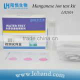 Wholesale water quality heavy metal manganese ion test kit