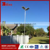 High Efficiency high brightness 12W LED lamp 5meters high 12V solar led street light with CE certification