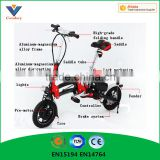 12 inch High-grade season brand sale ebike in electric bicycle