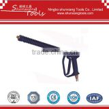 Professional high pressure air wash gun for car PWG-004