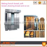 JOIE New Style Baking Machine & Food Processing Rotary Oven & Bread Oven Bread Rotary Oven