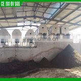 cow farm equipment dung dewater machine farm equipment dairy dehydrater for slaughter house