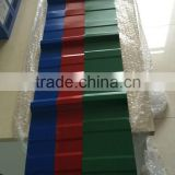 China supplier corrugated steel sheet/colored steel roofing tiles for house storage plant
