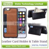 Laminated PU leather Pocket with Soft TPU Gel Case