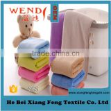 microfiber travel towel Microfiber Children Towel 6112 30*30 cm Wendy Brand Made in China Gaoyang Town