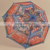 Custom Cartoon Design Umbrella KIds Sunny and Rain Umbrella