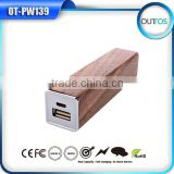 promotional emergency charger wooden power bank pocket power