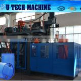 full-automatic HDPE/PP hdpe blow molding machine
