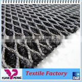 Bamboo Charcoal Spacer Knit Cushion 3D Fabric