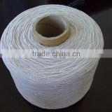 latex rubber thread for shoes cover