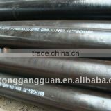 cold rolled thick/thin wall carbon seamless steel pipe for liquid transportation tube fitting ASTM,DIN,JIS standard NO.