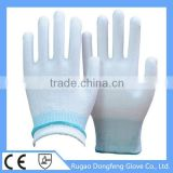 13G White Nylon PU Safety Glove for Hospitals, Labs and Cleanroom