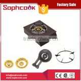 Reasonable price Flame Safety Device single gas burner stove