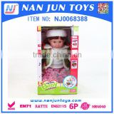 wholesale baby alive doll for children