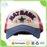 B18 high quality wholesale promotional outdoor korean letters embroidered baseball caps                                                                                                         Supplier's Choice