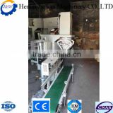 grain packing machine | packing bag for grain | automatic grain packing machine                                                                         Quality Choice