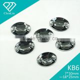 KB6 oval shell 11*19, 13*18, flat back sew on acrylic rhinestones for fashion decoration, craft making, garment bags accessories