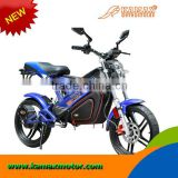 Inquiry About Kamax V1 Electric Motorcycle FOLDABLE
