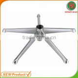 bw five star aluminum chair base slim chair base in furniture legs