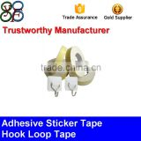 Self adhesive Double Sided Hook and Loop Tape (PE/EVA/Acrylic Foam Based)                                                                         Quality Choice