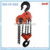 DHP Small Electric Hoist Construction Building Lifting Equipment