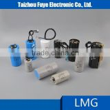 motor starting capacitor, ac motor starting capacitor, aluminum motor starting capacitor