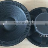 18 Inches Woofer (HW698-18)
