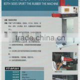 Hot melt glue spraying machine,shoe machine