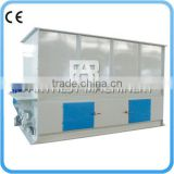 Horizontal Ribbon Mixer Machine For Feed Additive/Animal Fodder
