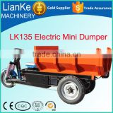 Lianke cargo electric mini dumper truck,heavy capacity mini dumper,mini dumper for cargo