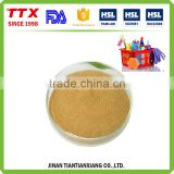 Factory Supply High Purity Neutral Protease for Leather softing