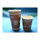 Compostable Brown 3oz 4oz 7oz Disposable Hot Drink Cups With Flexo Printing