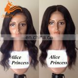 Virgin Brazilian Hair Lace Front Wigs For Women Natural Body Wave Style Alibaba Lace Wig From China With Baby Hair