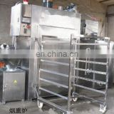 Industrial Made in China sausage and meat smoke oven / smoking house machine with best price