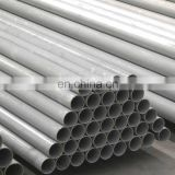 AISI SUS 304# Stainless steel pipes/tube