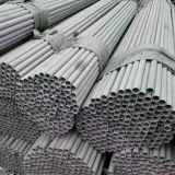 50mm Stainless Steel Tube Manufacture Of Astm A106gr.b Carbon